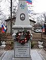 Русское кладбище в Ново-Дивееве (13370867853).jpg