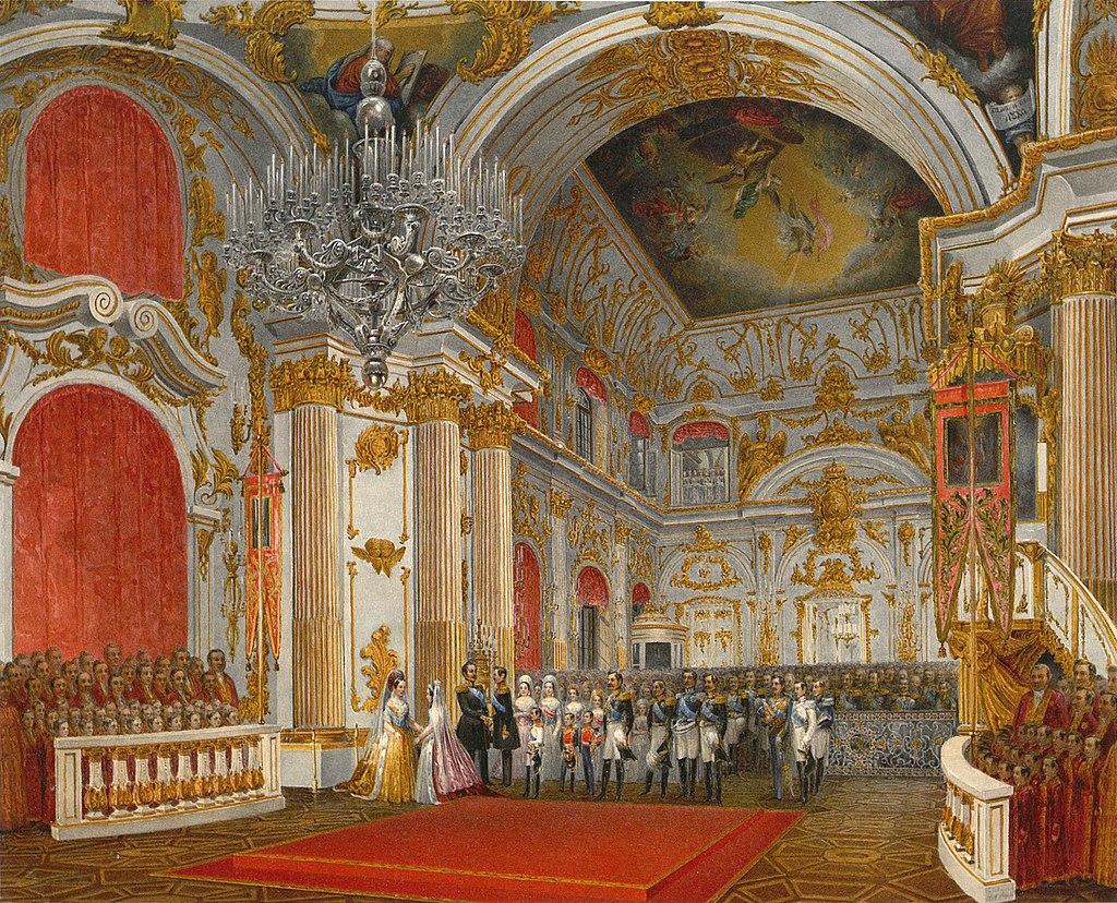 Свадьба Александра Николаевича и Марии Александровны в Большой церкви Зимнего дворца.jpg