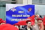 Сирийский перелом во Владимире 18.jpg