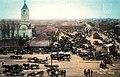 Соборна площа, фото Едіт Бенераф, 1930-ті роки.jpg