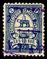 Соликамский уезд № 12 (1895 г.).jpg