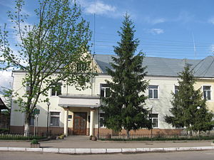 Tysmenytsia - City hall