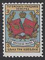 Тотемский уезд № 3 (1895-96 г.).jpg