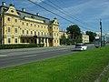 Университетская набережная дворец Меньшикова.JPG