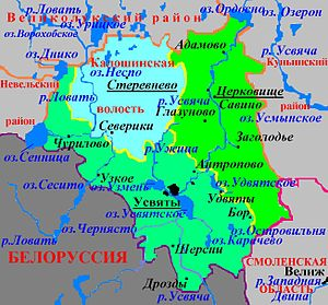 Усвятский район.jpg
