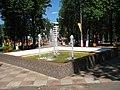 Фонтан в парке - panoramio (1).jpg