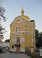 Храм Сергія Радонежського Київ Україна.jpg