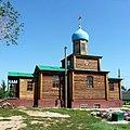 Церковь Георгия Победоносца, Соль-Илецк - panoramio.jpg