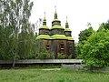 Церковь Параскевы Пятницы из с. Зарубинцы - panoramio (2).jpg