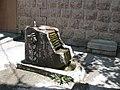 Արգելոց «Կումայրի»21.jpg