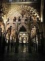 كاتدرائية-مسجد قرطبة .jpg