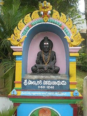 Palkuriki Somanatha - Statue of Palkuriki Somanatha