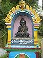 మహాకవి పాలకుర్తి సోమనాధుడు (Mahakavi palakurthy somanathudu).JPG