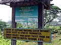 ศูนย์ผสมพันธ์ช้าง - panoramio.jpg