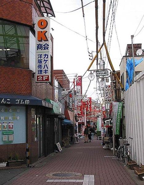 File:すずらん通り(瀬尾公治 涼風 第1巻 P.131) - panoramio.jpg
