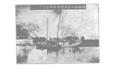 中國紅十字會歷史照片012.png