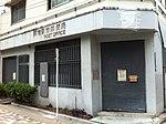 原宿駅前郵便局 2010 (5096503711).jpg