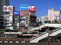 宇都宮 2011 (6347917590).jpg
