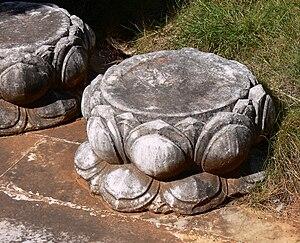 Plinth - A Ming dynasty plinth