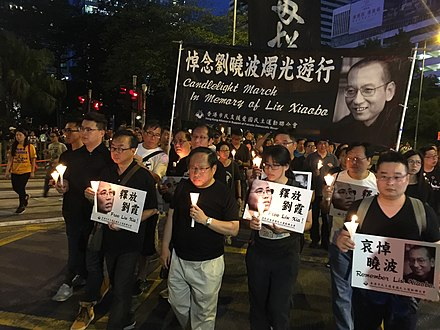 March in memory of Chinese Nobel Peace Prize laureate Liu Xiaobo who died of organ failure while in government custody in 2017 Gang Ren Zhu Guang You Xing Zhi Zhong Lian Ban Dao Nian Liu Xiao Bo 12.jpg