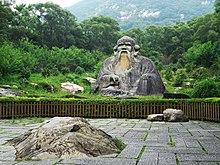 Laozi Wikiquote
