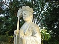 芝山巌古蹟. - panoramio - Tianmu peter (12).jpg