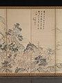 蘭亭曲水図屏風. 秋社図屏風-Orchid Pavilion Gathering; Autumn Landscape MET DP362633.jpg