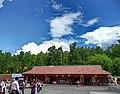 長白山風景区 Changbaishan Scenic Area - panoramio.jpg