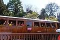 阿里山小火車 Alishan Forest Train - panoramio (3).jpg