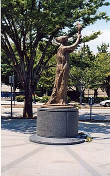 012 2007 Monumentul Victimelor Comunismului.jpg