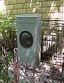 021. Шуваловское кладбище. Могила скульптора В.В. Лишева.jpg