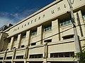0347jfColleges Quezon Boulevard Roads Rizal Recto Avenue Manilafvf 13.JPG