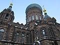 1-哈尔滨圣·索菲亚教堂.JPG