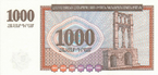 1000 Armenian dram - 1994 (reverse).png