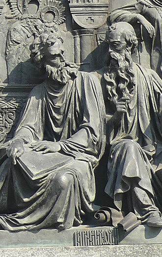 Christianization of Kievan Rus' - Saints Cyril and Methodius on the Millennium of Russia monument in Veliky Novgorod