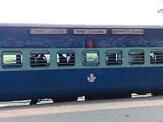 Suryanagri Express - Image: 12479 Suryanagri Express Sleeper coach