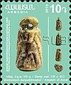13th definitive issue. Kingdom of Ararat stamp of Armenia 10 AMD.jpg