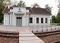 16-08-30-Babīte railway station-RR2 3651-3655k.jpg