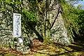 171008 Shingu Castle Shingu Wakayama pref Japan33n.jpg