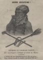 1824 sweeper Boston.png