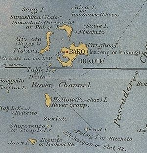 1901 Map of the Pescadores Islands.jpg