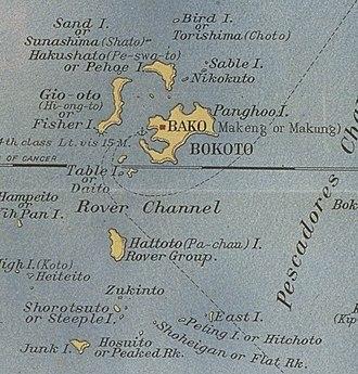 Pescadores Campaign (1895) - Image: 1901 Map of the Pescadores Islands