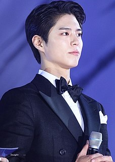 Park Bo-gum South Korean actor