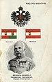 1913. 02. Австро-Венгрия. Император Австрийский Франц-Иосиф I.jpg
