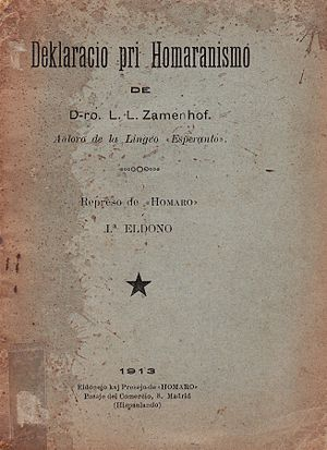 Declaration of Homaranismo cover
