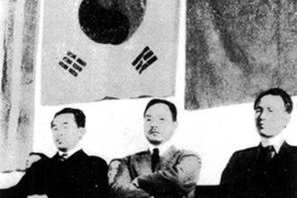 Communist Party of Korea - Image: 1946 10 朝鮮共山黨 昌建記念日 朴憲永