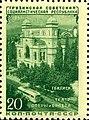 1951 CPA 1600.jpg
