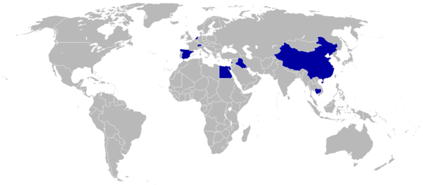 Countries boycotting the 1956 Games are shaded blue 1956 Summer Olympics (Melbourne) boycotting countries (blue).png