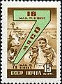 1959 CPA 2343.jpg