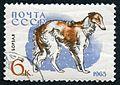 1965 SU stamp-01-007.jpg